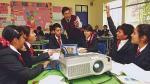 Minedu: Colegios de alto rendimiento de la zona norte iniciarán clases el 17 de abril - Noticias de coar