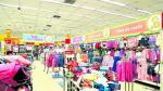 Limeños gastan más en productos para bebés que en útiles escolares - Noticias de marca per��