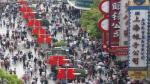 Acciones en China bajan mientras aumenta inquietud sobre el crecimiento económico - Noticias de sector inmobiliario