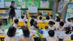 En Singapur, ser un 'país inteligente' significa duplicar el gasto público en educación - Noticias de hsbc